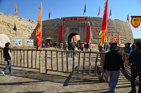 西部影视城清城入口