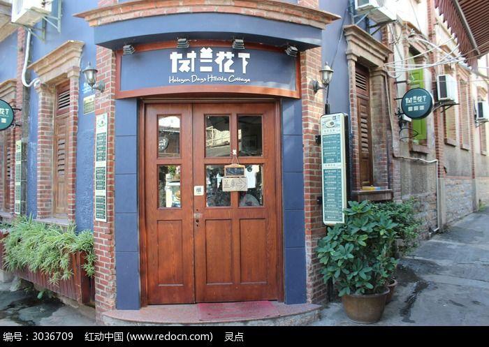 西式建筑 西式装饰店面图片