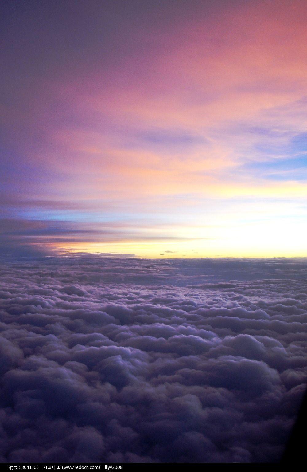 上看_飞机上看天空