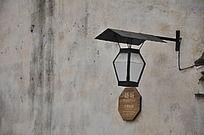 老墙壁上的吊灯