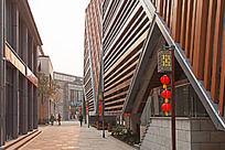 黎阳水街的现代建筑风格