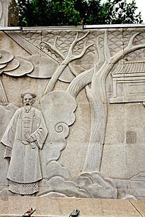 石刻艺术墙面壁画