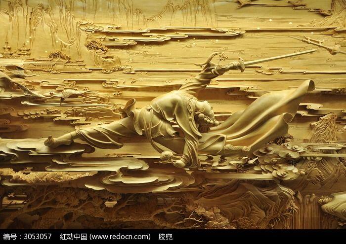 仙女挥剑木雕图片素材下载(编号:3053057)