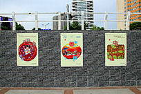 青砖墙面上的中国梦装饰宣传画
