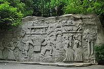 五谷丰登石像雕塑
