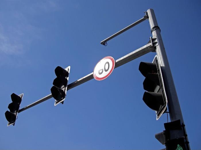 交通信号灯图片素材下载(编号:3082235)