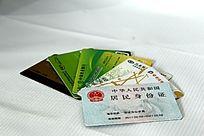身份证银行卡会员卡VIP卡