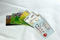 身份证银行卡会员卡VIP卡特写