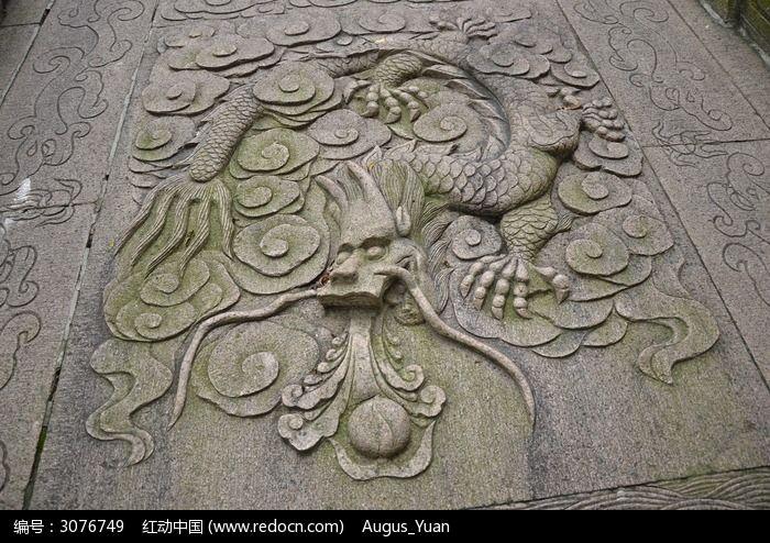 虞山藏海诗石阶龙图案图片