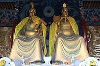 颛顼帝喾塑像