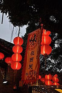 广州味在西关红灯笼
