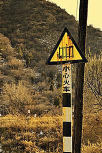 山沟里的站牌