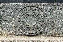 石刻圆形中式钱币图案