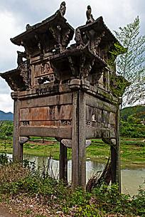 四柱方形牌坊
