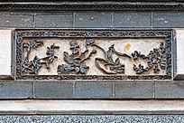 竹菊兰梅四君子砖雕