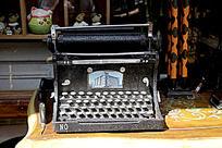 复古老式打印机