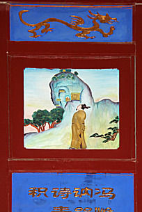 木门彩绘麦积山和龙纹图案