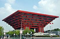 上海世博会中国馆建筑
