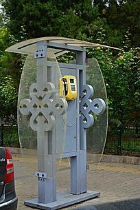 公共电话和联通标志防雨