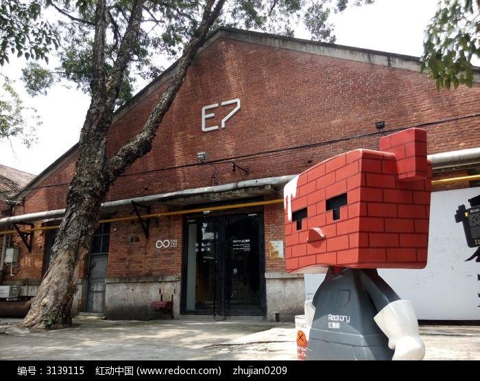 广州红砖厂图片