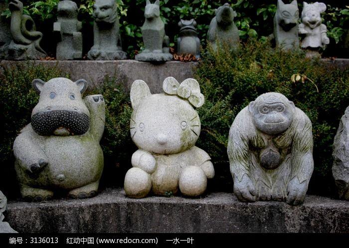 可爱动物石头雕刻艺术摄影