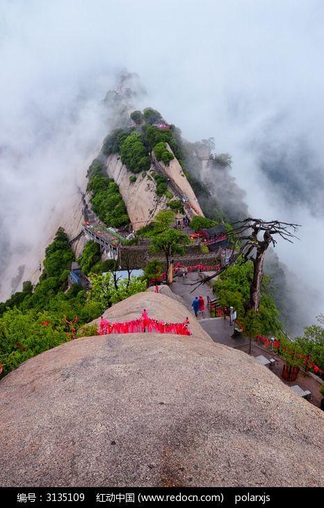 云雾中梦幻的华山北峰图片