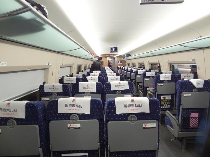 火车高等软卧车厢图片 火车软卧内部图片 火车豪华软卧图片