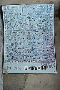 老北京风俗地图带图片怀旧