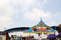 观音山梦幻世界乐园大门