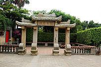 上古文化馆涌泉别院建筑