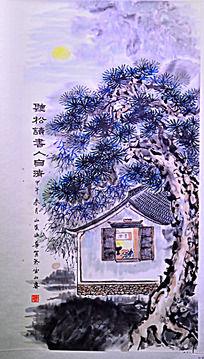 松树下的小屋水墨画