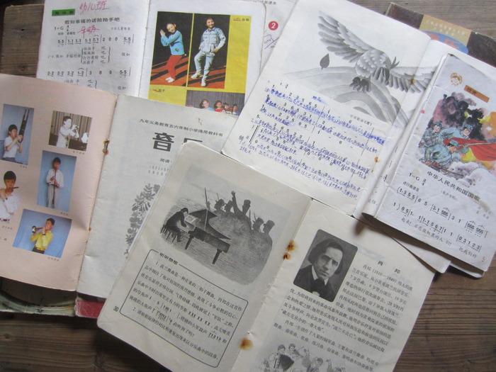 90后小学课本高清图片下载 编号3185623 红动网