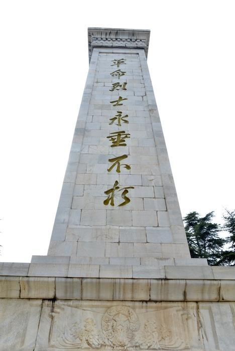 烈士英雄纪念碑图片