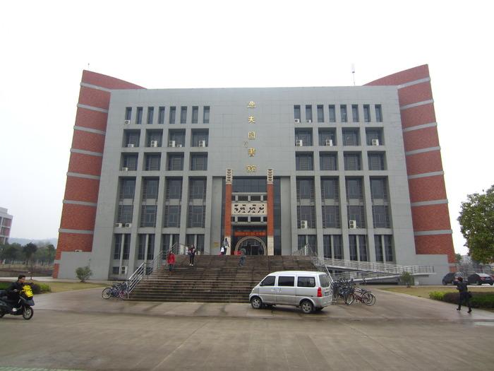 淮南师范学院图书馆高清图片下载 编号3194519 红动网