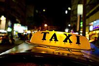 街头的出租车