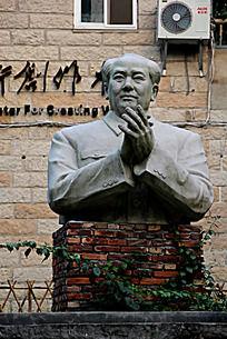 毛泽东半身雕像