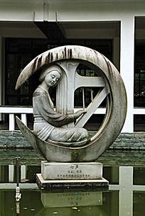 第四届中国雕刻艺术节作品心声