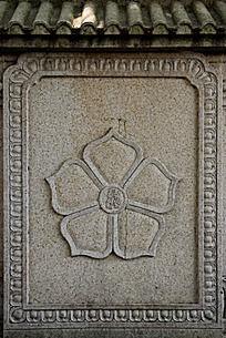 花朵图案浮雕