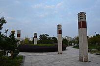 安徽建筑大学校园景观