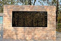 淮安文化墙建筑