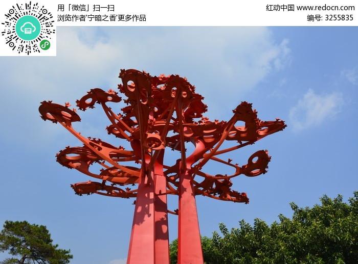 蓝天下的铁树图片,高清大图_雕刻艺术素材