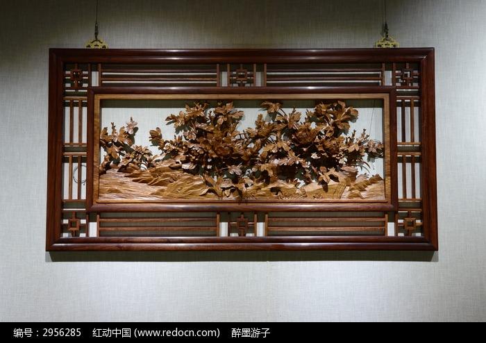 花开富贵木雕画图片