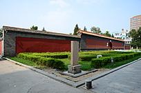 吉林市文庙外墙
