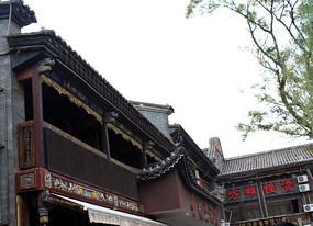 中式古典建筑