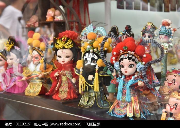 京剧玩偶娃娃图片