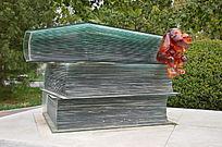 《透明思考》玻璃雕塑