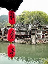 凤凰古城吊脚楼图片