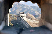 石洞里长城瞭望台