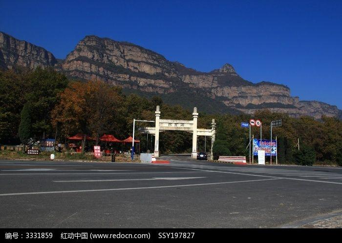林州林虑山风景区牌坊图片