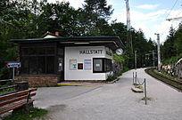 小镇火车站